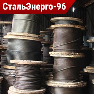 Канат двойной свивки типа ТЛК-О ГОСТ 3081-80