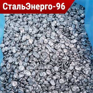 Сплав Вуда ТУ 6-09-4064-87
