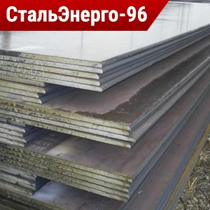 Лист стальной ГОСТ 4543-2016
